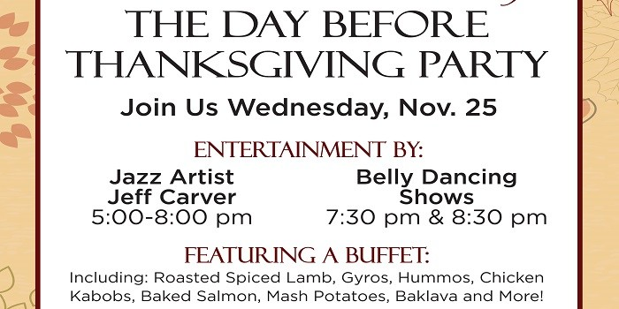 Day Before Thanksgiving Party 11/25
